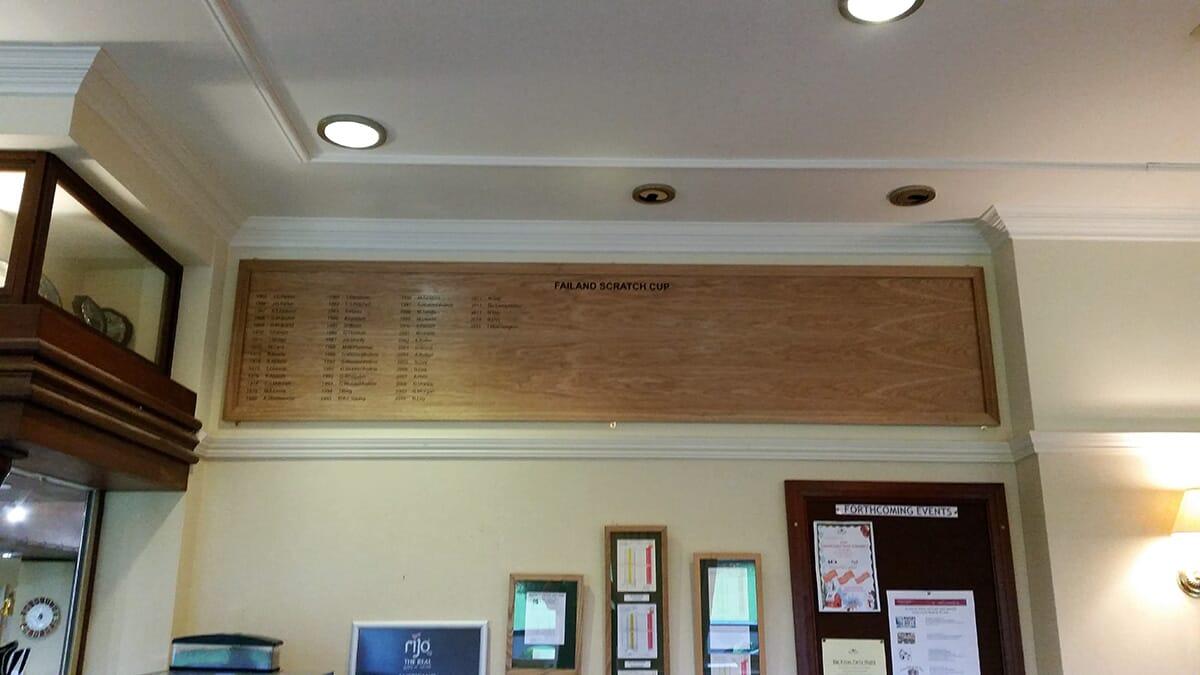 White Oak Honours Board