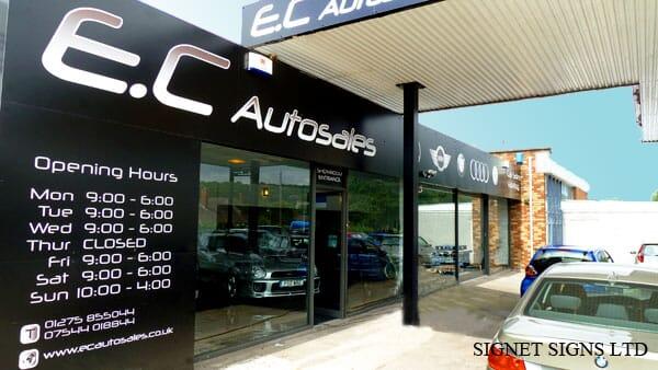ECAutosDone31